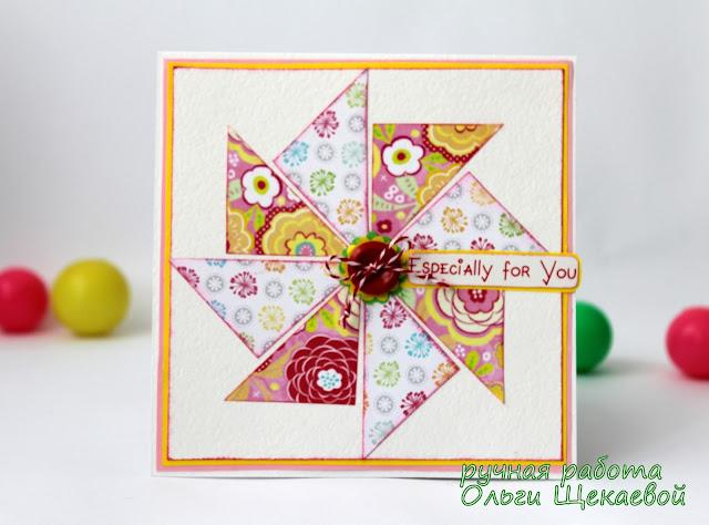 открытка с вертушкой, треугольники в скрапе
