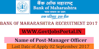 Bank of Maharashtra Recruitment 2017– Manager