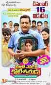 Meelo Everu Koteswarudu-thumbnail-2