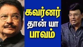 Bhagyaraj Funny Speech About Governor Sitivation In Audio Launch