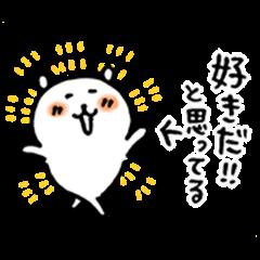 自黑贴图 (配音:中村悠一)