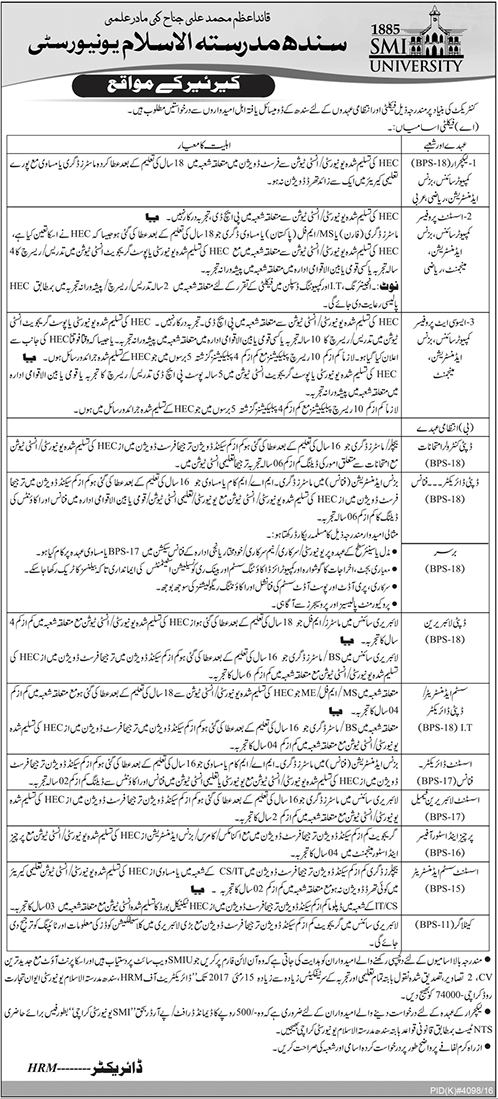 SMIU Jobs in Sindh Madressatul Islam University 30 april 2017
