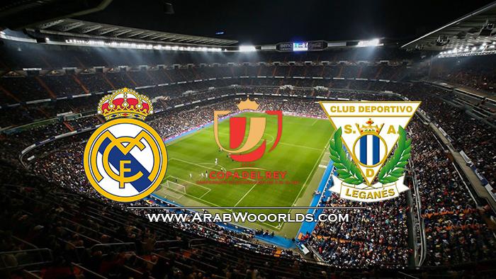 موعد مباراة ريال مدريد وليجانيس اليوم 2018