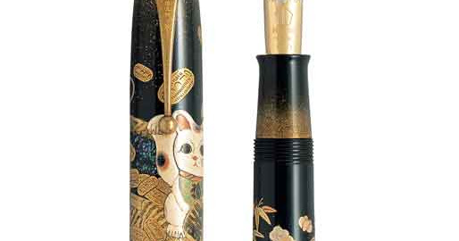 Namiki Limited Edition 2016 Manekineko 招き猫