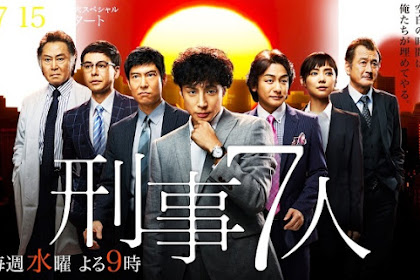 Keiji 7 nin / 刑事7人 (2015) - Season 1 - Japanese Drama Series