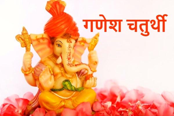 ganesh chaturthi, Ganesh Temples in india,Ganesh Shaktipeeth, Ganesh Mandir