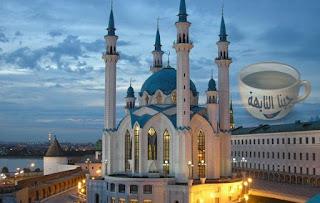 امساكية رمضان 2019 الموافق 1440 فى روسيا,موسكو Russia-Ramadan timetable