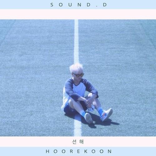 Hoorekoon – 션해 – Single