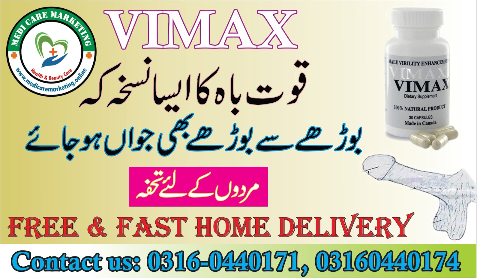 vimax pills canada original vimax in pakistan