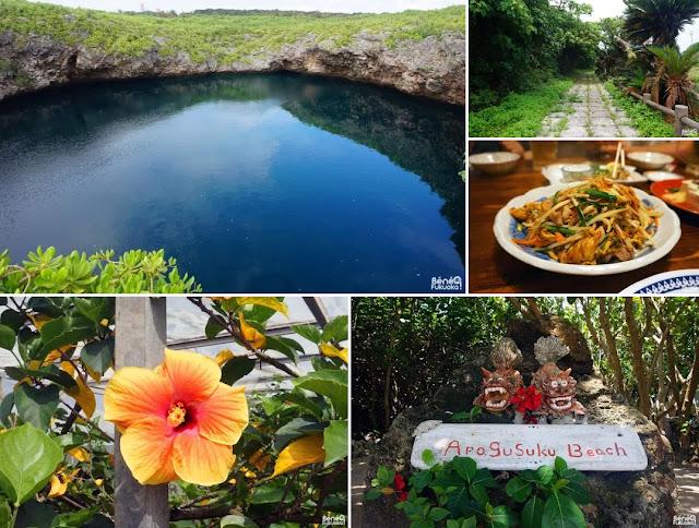 宮古島の観光スポット