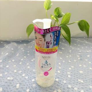 Bifesta速效卸妝潔膚水HK$59/300ml
