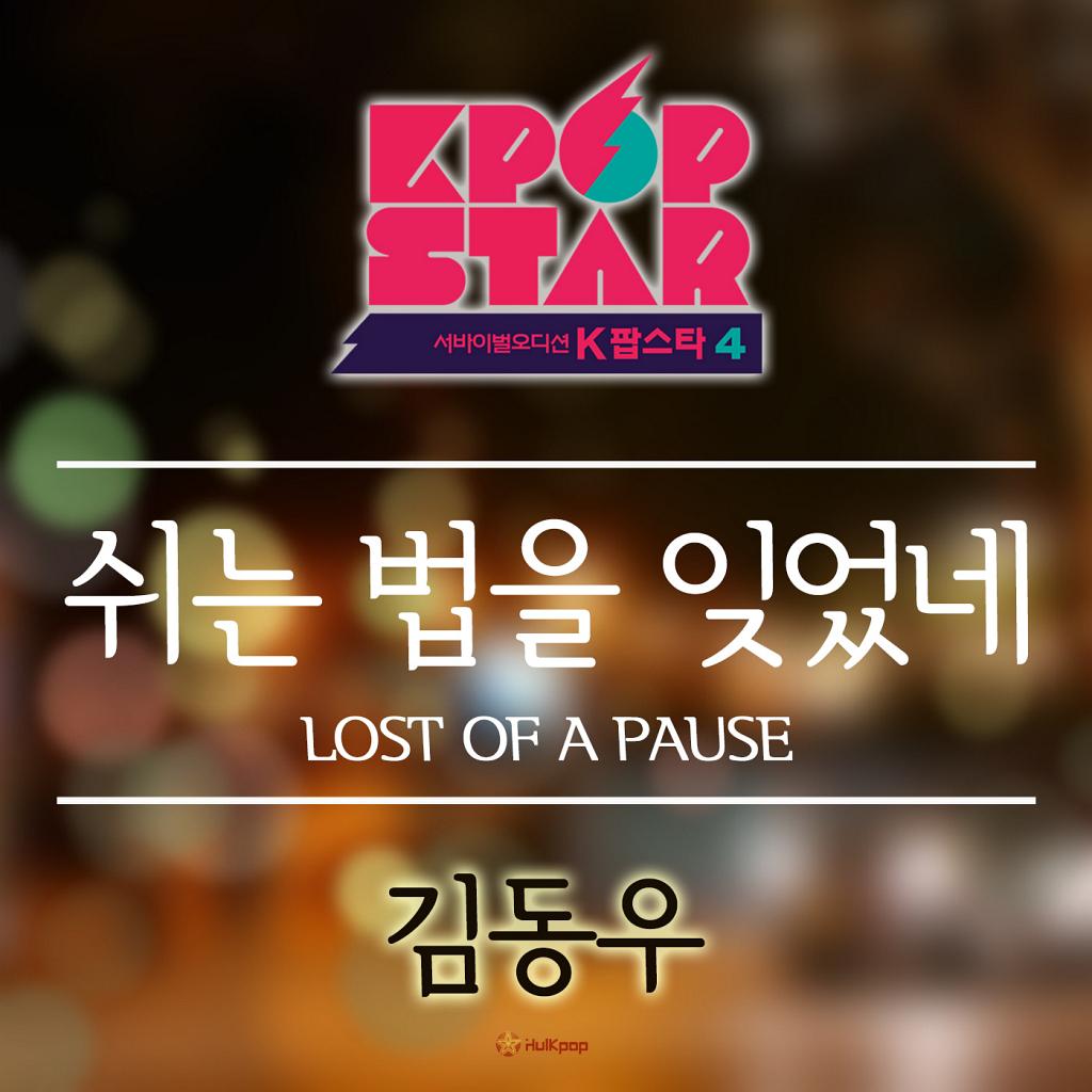 [Single] Kim Dong Woo – KPOP Star Season 4 `Lost Of A Pause`