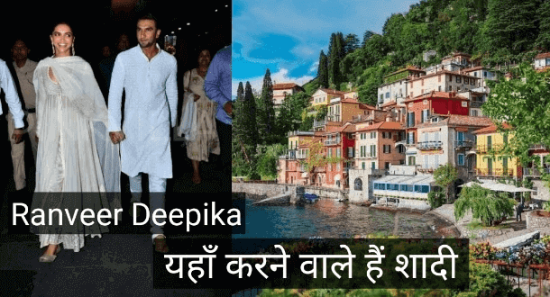 Deepika and Ranveer Wedding Venue