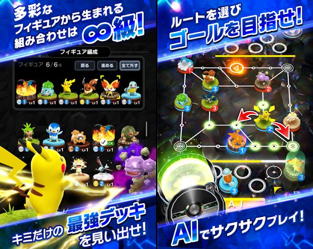Pokemon Master App