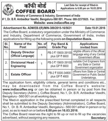 Coffee Board recruitment news
