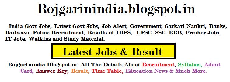 77  Th P Govt Job Online Form Delhi on
