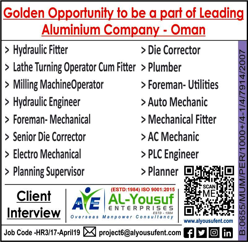 Lathe Machine Operator Jobs In Oman - All about Lathe Machine