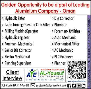 Gulf jobs walkins for Oman text image