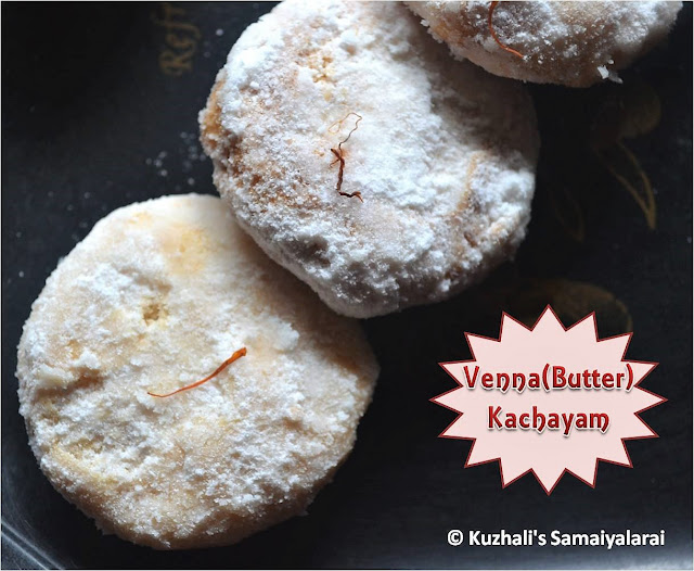 VENNA (BUTTER)KACHAYAM - RICE BUTTER BISCUIT