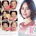 4 Daftar Drama Korea Rilis Tayang Bulan Mei 2016