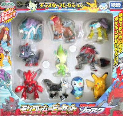 Celebi figure Tomy Monster Collection 2010 Zoroark movie set