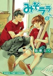 みそララ 第01-06巻