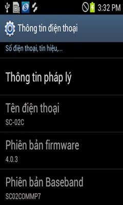 Tiếng Việt Samsung SC-02C alt