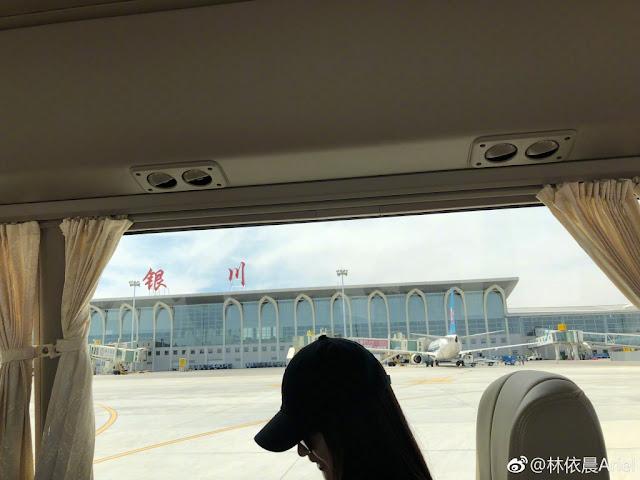 Legend of Huabuqi Filming Wrap Ariel Lin