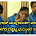 Ravi Belagere reveals shocking news about Agni Sridhar and underworld