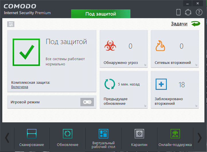 Comodo Internet Security Premium.