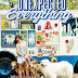 The Unexpected Everything Review