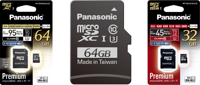 Panasonic パナソニック microSDカードの選び方