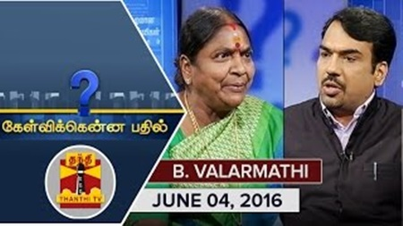 Kelvikkenna Bathil 04-06-2016 Exclusive Interview with Former AIADMK Minister B. Valarmathi