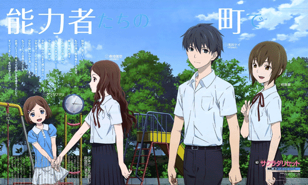 Sakurada Reset - Best Anime Like Charlotte