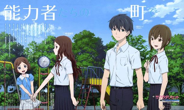 Sakurada Reset - Best Anime Like Charlotte