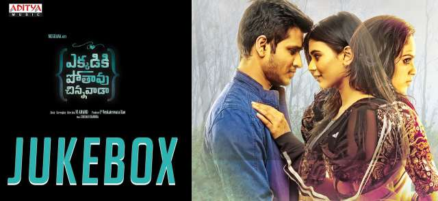 Ekkadiki Pothavu Chinnavada Audio Jukebox Mp3 Songs