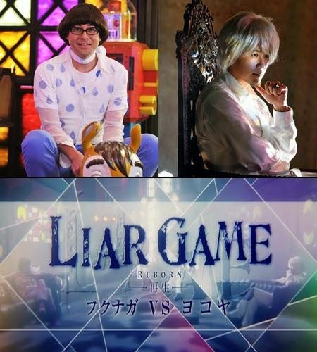 Download Sub Indo Liar Game Reborn Special Fukunaga Vs