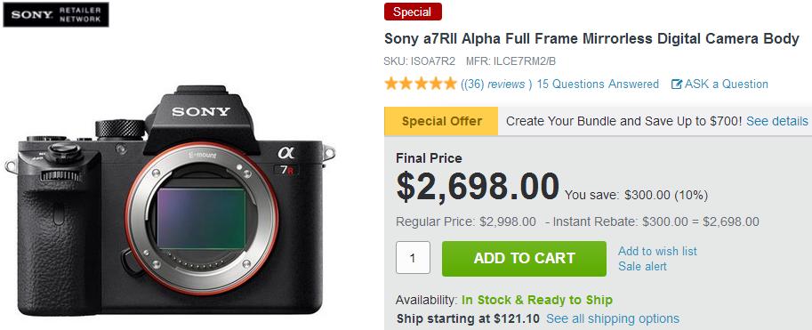 Скидка на Sony A7R II