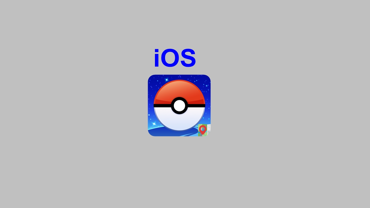 iSpoofer Pokemon GO iOS 2019 - Blog Vou Ensinar