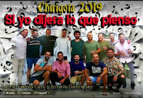 """Nombre de la chirigota de Fermín Coto, Antonio Domínguez y Sergio Bancalero """"El Tomate"""" """"Si yo dijera lo que pienso"""" para el COAC 2019."""