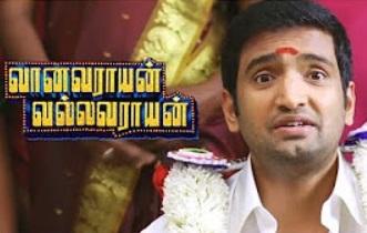 Vanavarayan Vallavarayan Scenes |Preparations for Monal's marriage begin | Krishna is heart broken