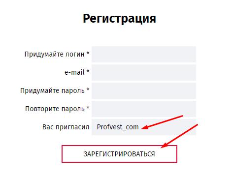 Регистрация в Synovus 2