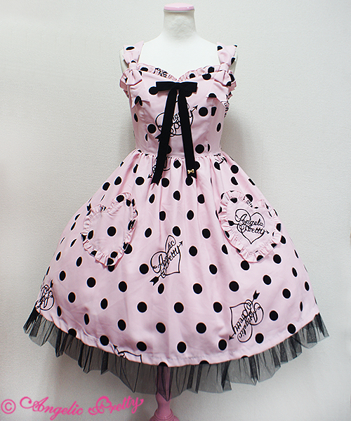 ... Mintyfrills Kawaii Cute Sweet Lolita Fashion Dress Skirt ...