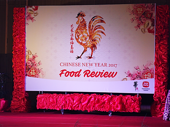 Chinese New Year Dinner Early Bird Offer @Sime Darby Convention Centre