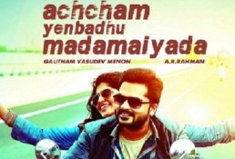 Achcham Yenbadhu Madamaiyada 2016 Tamil Movie Starring Simbu