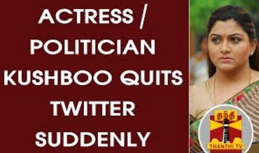 Actress / Politician Kushboo Quits twitter suddenly   Thanthi Tv