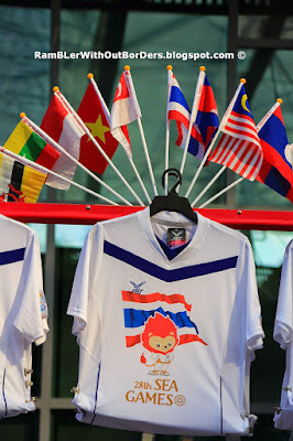 Souvenir shirts, SEA Games, Sports Hub, Singapore