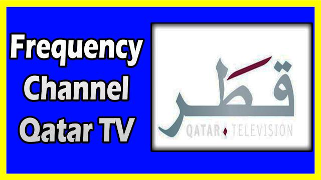 """تردد قناة قطر الجديد """"Frequency Channel Qatar TV"""" قناة عربية قطرية"""