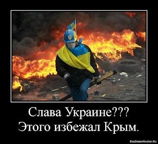 """Подводная часть террористического """"айсберга"""" в Крыму"""