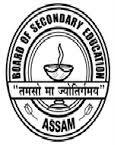 Assam 10th Admit Card 2017